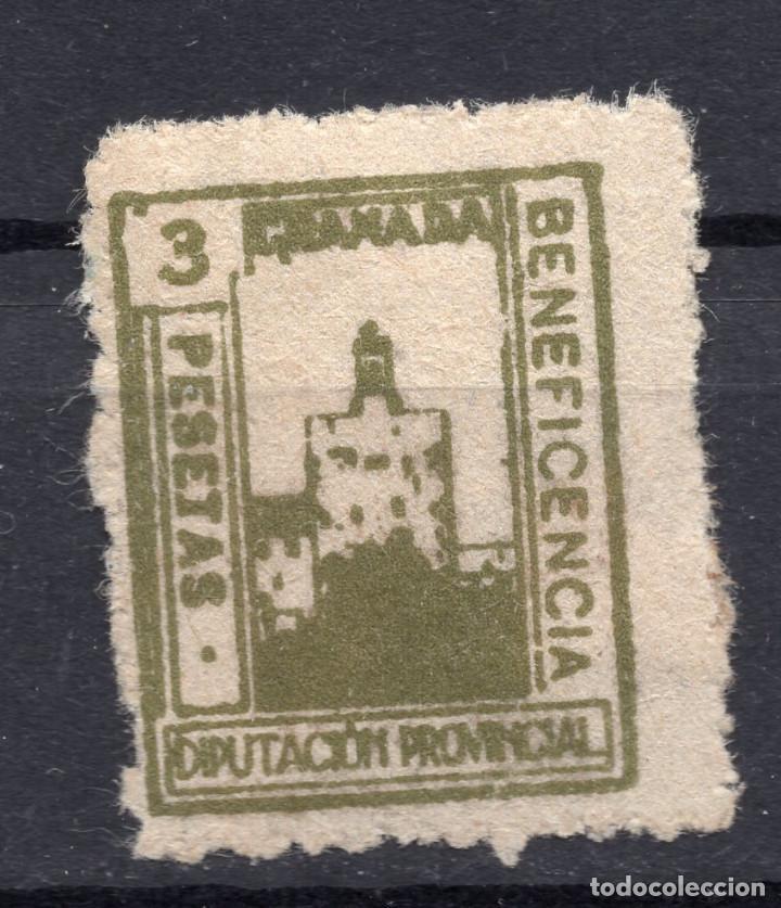 ESPAÑA, , 1936-1939 VIÑETA BENEFICENCIA GRANADA 1 (Sellos - España - II República de 1.931 a 1.939 - Usados)