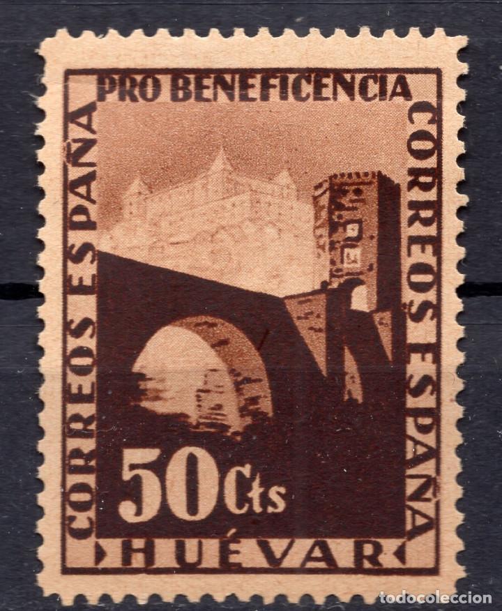 ESPAÑA, , 1936-1939 VIÑETA BENEFICENCIA HUEVAR (Sellos - España - II República de 1.931 a 1.939 - Usados)