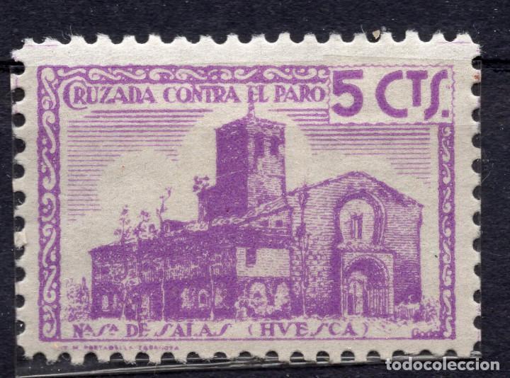 ESPAÑA, , 1936-1939 VIÑETA BENEFICENCIA N. SRA. DE SALAS 3 (Sellos - España - II República de 1.931 a 1.939 - Usados)