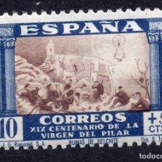 Sellos: ESPAÑA, , 1940, STAMP MICHEL 859. Lote 293697533