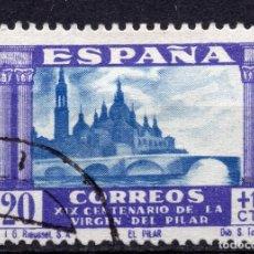 Sellos: ESPAÑA, , 1940, STAMP MICHEL 861. Lote 293697483