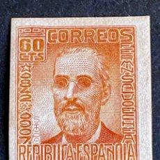 Sellos: ESPAÑA SUELTOS 1936 EDIFIL 740*S/D PERSONAJES. Lote 268817729