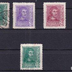 Sellos: SELLOS ESPAÑA AÑO 1938 EDIFIL 841/844 MAS 841 A EN USADO VALOR CATALOGO 4.20 €. Lote 268829569