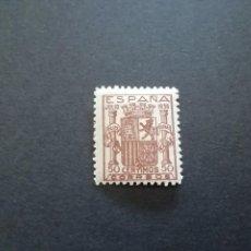 Sellos: 1936 ESCUDO DE ESPAÑA. Lote 268830154