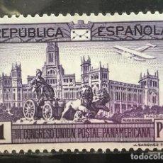 Sellos: EDIFIL 618 SELLOS NUEVOS ESPAÑA AÑO 1931 III CONGRESO UPP 614-619. Lote 268856124