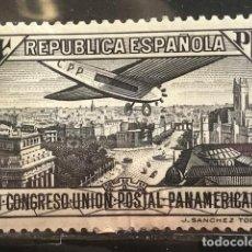 Sellos: EDIFIL 619 SELLOS NUEVOS ESPAÑA AÑO 1931 III CONGRESO UPP 614-619. Lote 268856164