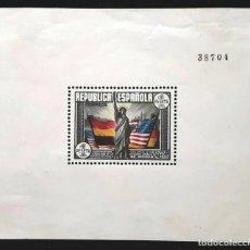 Sellos: EDIFIL HB 764 HOJITA SELLOS NUEVOS ESPAÑA AÑO 1938 CL ANIVERSARIO CONSTITUCION EE.UU. Lote 268856429