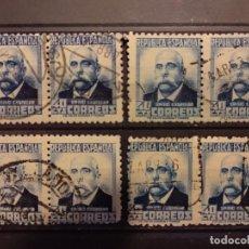 Sellos: AÑO 1931-1932 PERSONAJES USADOS EDIFIL 670 SIN NUMERO DE CONTROL. Lote 268867459