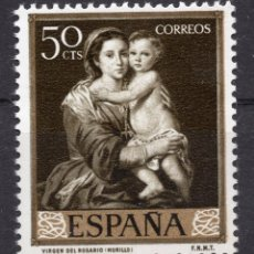 Sellos: ESPAÑA, , 1960, STAMP MICHEL 1169. Lote 268891664