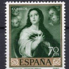 Sellos: ESPAÑA, , 1960, STAMP MICHEL 1170. Lote 268891694