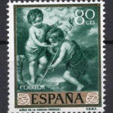Sellos: ESPAÑA, , 1960, STAMP MICHEL 1171. Lote 268891754