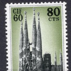 Sellos: ESPAÑA, , 1960, STAMP MICHEL 1178. Lote 293697618