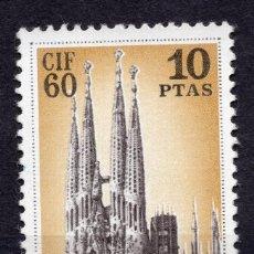 Sellos: ESPAÑA, , 1960, STAMP MICHEL 1182. Lote 268892019