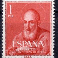 Sellos: ESPAÑA, , 1960, STAMP MICHEL 1187. Lote 268892079