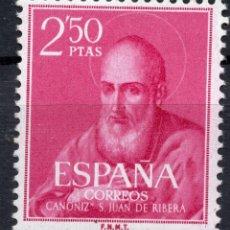 Sellos: ESPAÑA, , 1960, STAMP MICHEL 1188. Lote 268892109