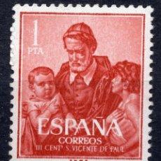 Sellos: ESPAÑA, , 1960, STAMP MICHEL 1192. Lote 268892149