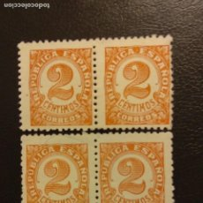 Sellos: AÑO1933 CIFRAS SELLOS NUEVOS EDIFIL 678 VALOR DE CATALOGO 4,40. Lote 268902714