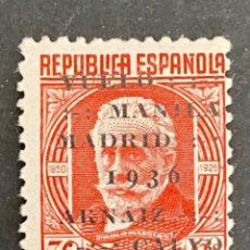 Sellos: ESPAÑA II REPÚBLICA 1936 EDIFIL 741 **. Lote 268914234