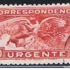 Sellos: ESPAÑA // EDIFIL 679 // 1933 ... USADO. Lote 268992414
