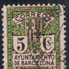 Sellos: ESPAÑA // BARCELONA EDIFIL 12 // 1932-34 ... USADO. Lote 268992744