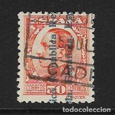 Sellos: ESPAÑA. EDIFIL Nº 601 USADO Y DEFECTUOSO. Lote 269015189