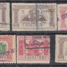 Sellos: 6 SELLOS DE DERECHOS CONSULARES ESPAÑOLES. Lote 269106418