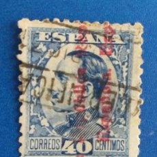 Sellos: USADO. AÑO 1931. EDIFIL 600. ALFONSO XIII. SOBRECARGADO. Lote 269109908