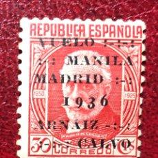 Sellos: CURIOSO SELLO REPÚBLICA VUELO MANILA MADRID 1936. Lote 269756203