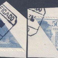 Sellos: EDIFIL 753 ALEGORÍA DE LA REPÚBLICA 1938 (VARIEDAD..UN SELLO BISECTADO EN DOS FRAGMENTOS).. Lote 270120708