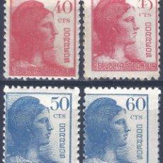 Sellos: EDIFIL 751-754 ALEGORÍA DE LA REPÚBLICA 1938 (SERIE COMPLETA). MNH**. Lote 270151768