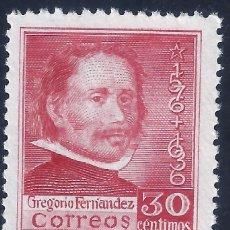 Sellos: EDIFIL 726 CENTENARIO DE LA MUERTE DE GREGORIO FERNÁNDEZ 1937. MNG.. Lote 270165613