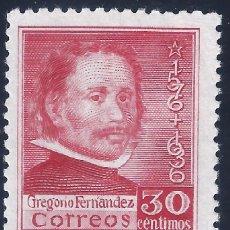 Sellos: EDIFIL 726 CENTENARIO DE LA MUERTE DE GREGORIO FERNÁNDEZ 1937. MNG.. Lote 270165628