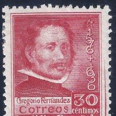 Sellos: EDIFIL 726 CENTENARIO DE LA MUERTE DE GREGORIO FERNÁNDEZ 1937. MH *. Lote 270169273