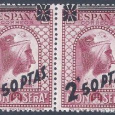 Sellos: EDIFIL 791 MONSERRAT 1938. TIPO DE 1931 HABILITADO CON NUEVO VALOR (PAREJA). MNH **. Lote 270173798