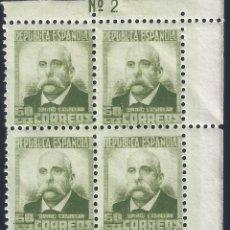 Sellos: EDIFIL 672 EMILIO CASTELAR 1932 (BLOQUE DE 4). MNH ** (SALIDA: 0,01 €).. Lote 270175568
