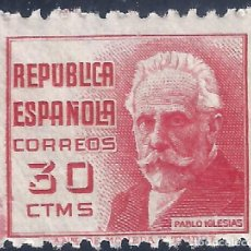Sellos: EDIFIL 735 PABLO IGLESIAS 1937. VALOR CATÁLOGO: 6 €. MNH ** (SALIDA: 0,01 €).. Lote 270202233