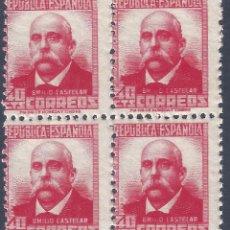 Sellos: EDIFIL 736 EMILIO CASTELAR 1937 (BLOQUE DE 4). VALOR CATÁLOGO: 21 €. MNH ** (SALIDA: 0,01 €).. Lote 270202898
