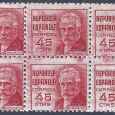 Sellos: EDIFIL 737 PABLO IGLESIAS 1937 (BLOQUE DE 6) (VARIEDAD...FUELLES). MNH ** (SALIDA: 0,01 €).. Lote 270204328