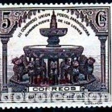 Selos: ESPAÑA.- Nº 620 CONGRESO UNION POSTAL OFICIAL NUEVO SIN CHARNELA.. Lote 270205843