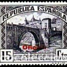 Selos: ESPAÑA.- Nº 622 CONGRESO UNION POSTAL OFICIAL NUEVO SIN CHARNELA.. Lote 270205943