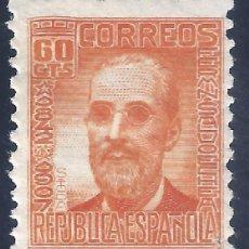 Sellos: EDIFIL 740 FERMÍN SALVOECHEA 1937. VALOR CATÁLOGO: 12,25 €. MLH. (SALIDA: 0,01 €). Lote 270207938