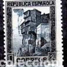 Sellos: ESPAÑA.- Nº 673 REPUBLICA ESPAÑOLA, CUENCA NUEVO SIN CHARNELA.VARIEDAD ENTINTADA. Lote 270358183