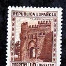 Sellos: ESPAÑA.- Nº 675 REPUBLICA ESPAÑOLA, TOLEDO NUEVO SIN CHARNELA.. Lote 270358383
