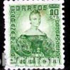 Sellos: ESPAÑA.- Nº 682 REPUBLICA ESPAÑOLA, MARIANA DE PINEDA NUEVO SIN CHARNELA.. Lote 270359158