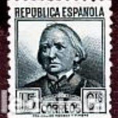Sellos: ESPAÑA.- Nº 683 REPUBLICA ESPAÑOLA, CONCEPCION ARENAL NUEVO SIN CHARNELA.. Lote 270359533
