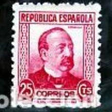 Sellos: ESPAÑA.- Nº 685 REPUBLICA ESPAÑOLA, ZORRILLA NUEVO SIN CHARNELA.. Lote 270359693