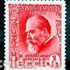 Sellos: ESPAÑA.- Nº 695 REPUBLICA ESPAÑOLA, ASOCIACION DE LA PRENSA M. MOYA NUEVO SIN CHARNELA.. Lote 270360268