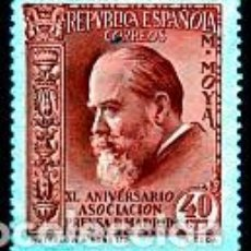 Sellos: ESPAÑA.- Nº 703 REPUBLICA ESPAÑOLA, ASOCIACION DE LA PRENSA M. MOYA NUEVO SIN CHARNELA.. Lote 270363633