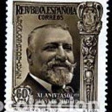 Sellos: ESPAÑA.- Nº 705 REPUBLICA ESPAÑOLA, ASOCIACION DE LA PRENSA F. RODRIGUEZ NUEVO SIN CHARNELA.. Lote 270364113