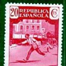 Sellos: ESPAÑA.- Nº 710 REPUBLICA ESPAÑOLA, ASOCIACION DE LA PRENSA NUEVO SIN CHARNELA.. Lote 270364518